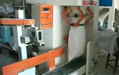Starch Packing Machine| Flour Packaging Equipment