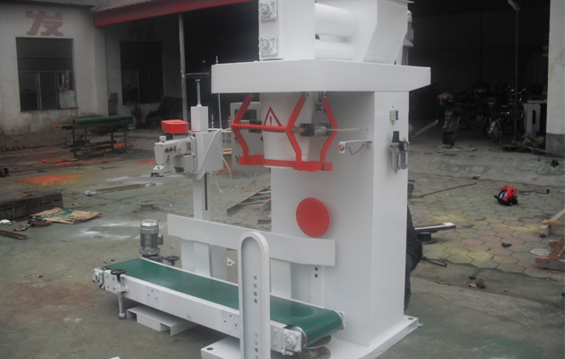 flour weight and package machine for sale